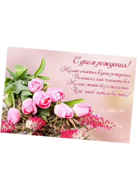 День имени олег открытка
